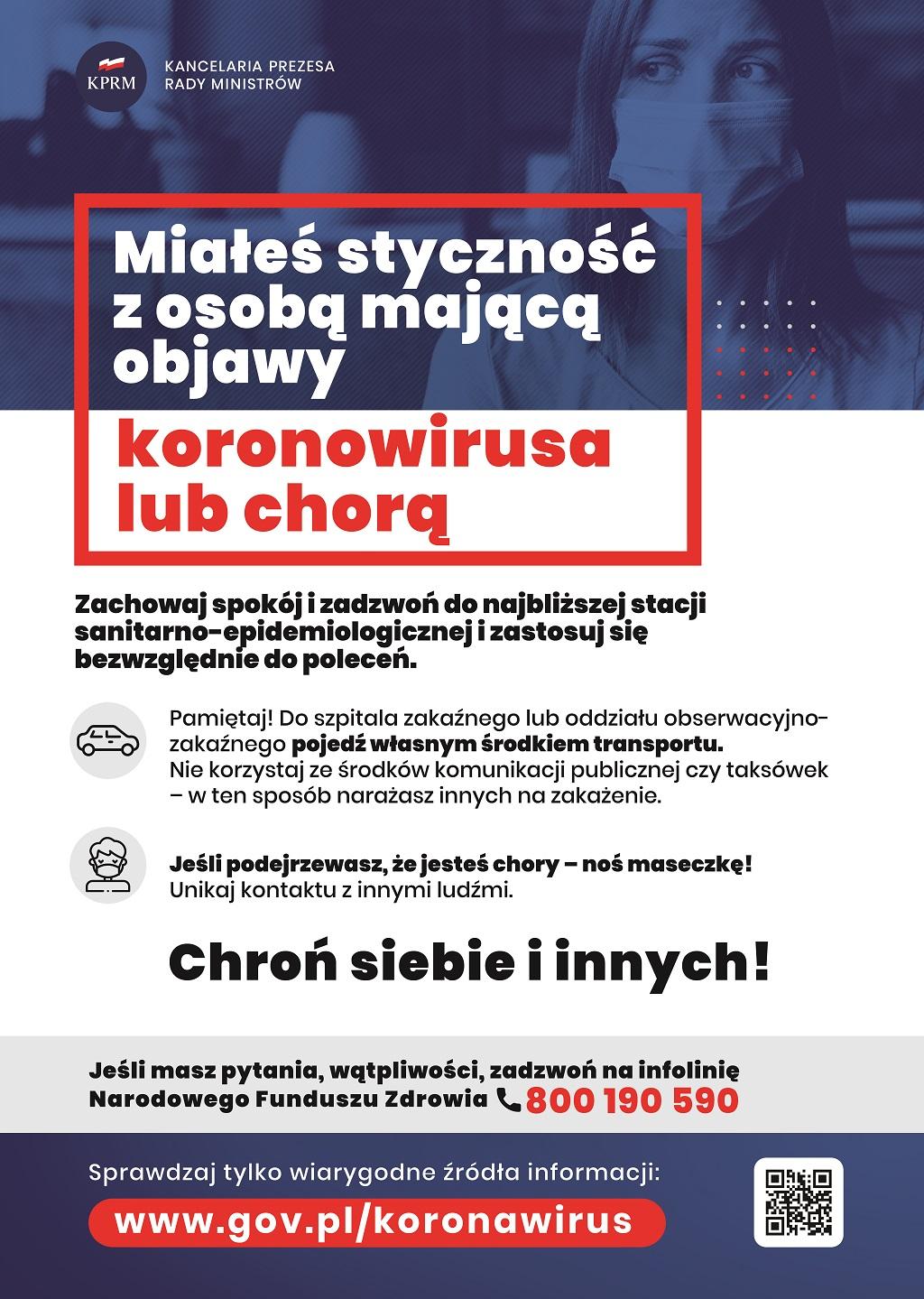 Plakat_7_Styczność_z_innymi_osobami