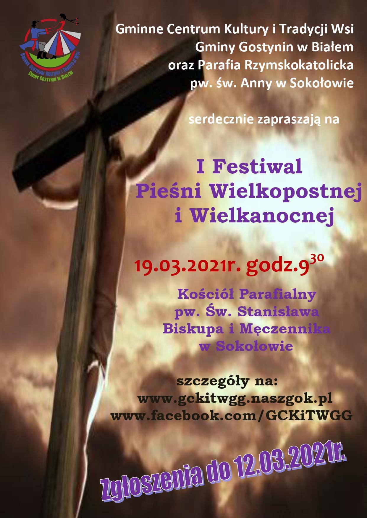 Plakat I Festiwal Pięsni Wielkopostnej 1